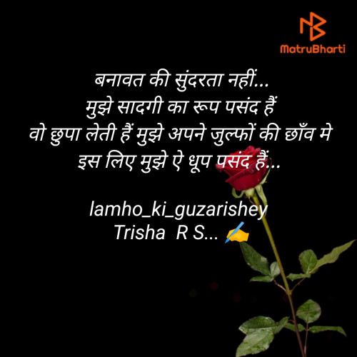 Post by Trisha R S on 19-Mar-2020 11:59pm