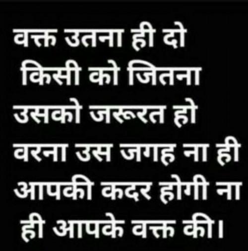 Post by Mr Raa Rajput on 20-Mar-2020 08:24am
