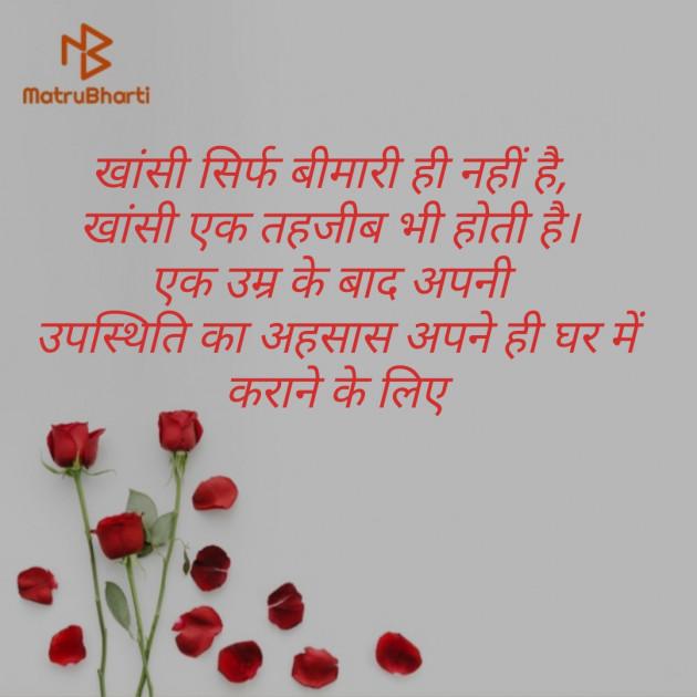 Post by Manu Vashistha on 20-Mar-2020 08:38am