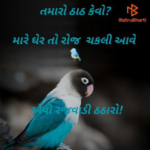 Post by Riddhi Patoliya on 20-Mar-2020 09:01am