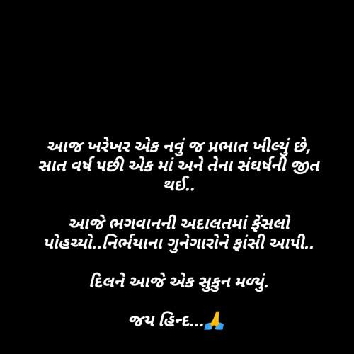 Post by Er Bhargav Joshi બેનામ on 20-Mar-2020 09:16am