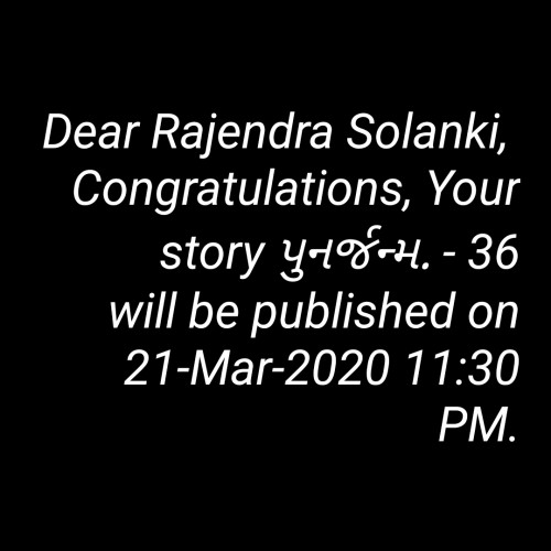 Post by Rajendra Solanki on 20-Mar-2020 09:07pm