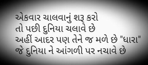 Post by parag parekh on 20-Mar-2020 09:59pm
