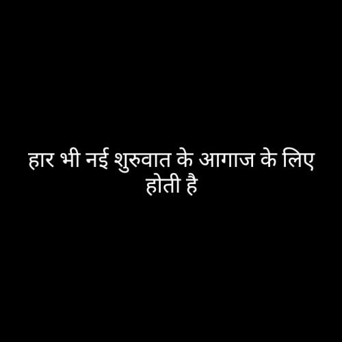 Post by Deepak Tokalwad on 21-Mar-2020 07:46am