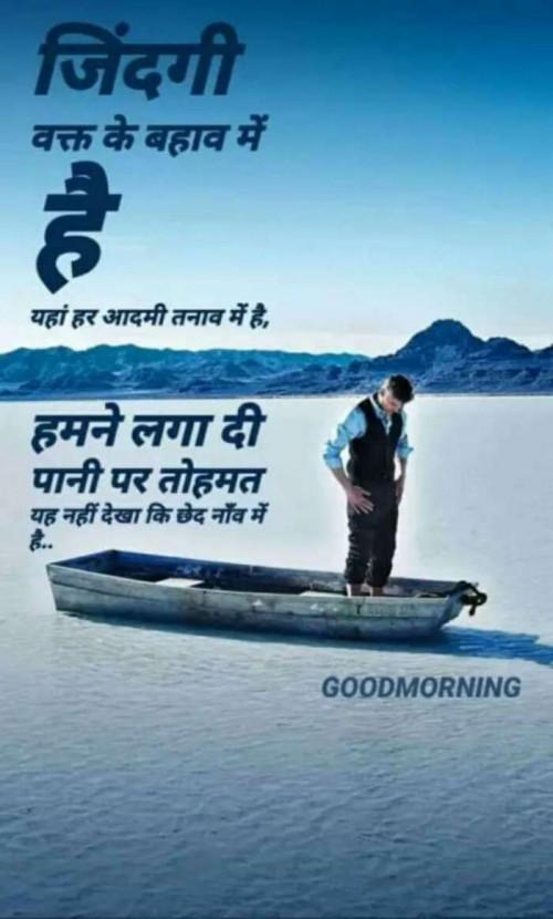 Post by Devesh Mishra on 21-Mar-2020 10:08am