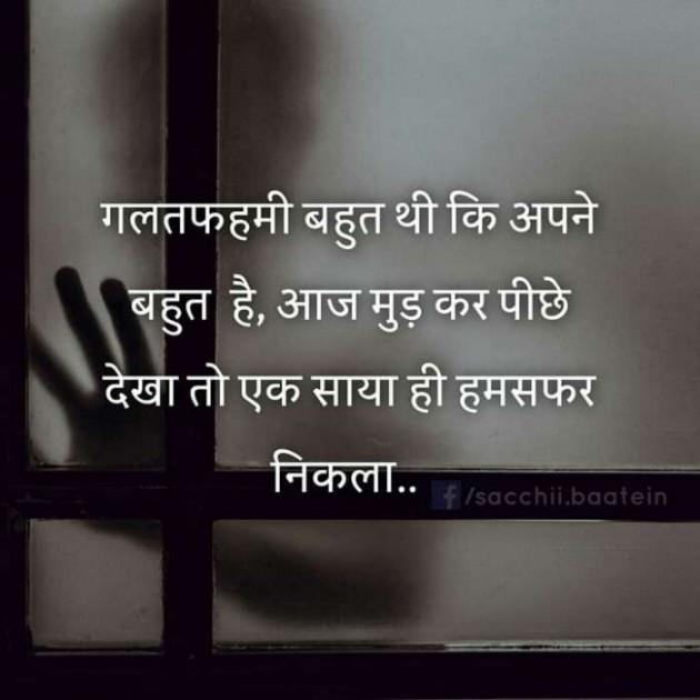 Post by Devesh Mishra on 21-Mar-2020 10:44am