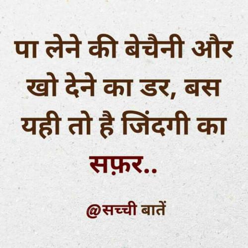 Post by Devesh Mishra on 21-Mar-2020 10:46am
