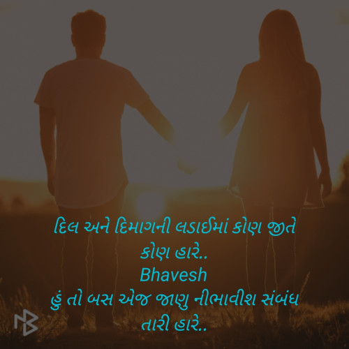 Post by Bhavesh on 21-Mar-2020 11:03am