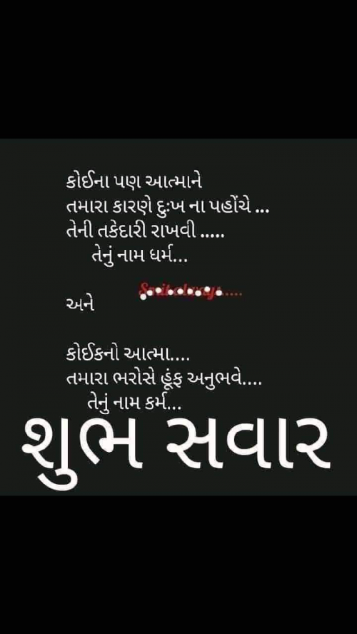 Post by Pratik Patel on 21-Mar-2020 11:17am