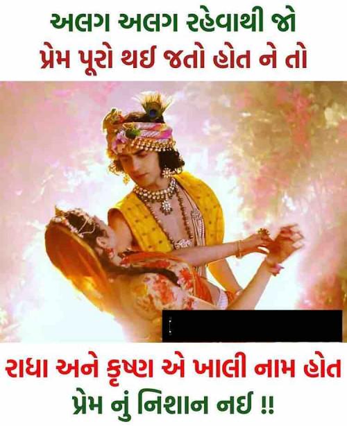 Post by Keyur Parmar Broadway on 21-Mar-2020 11:33am