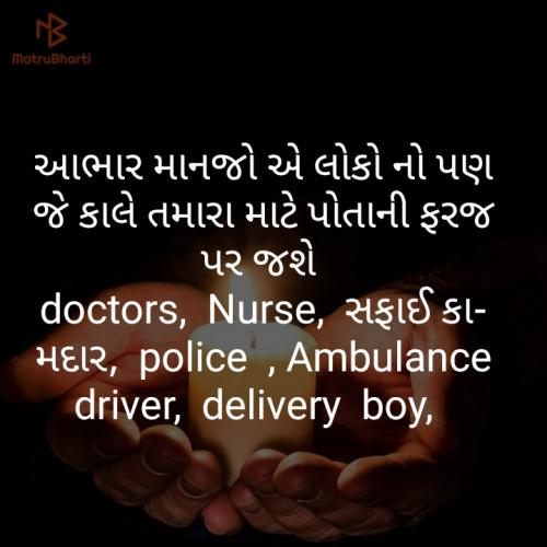 Post by Kothari Megha on 21-Mar-2020 04:34pm