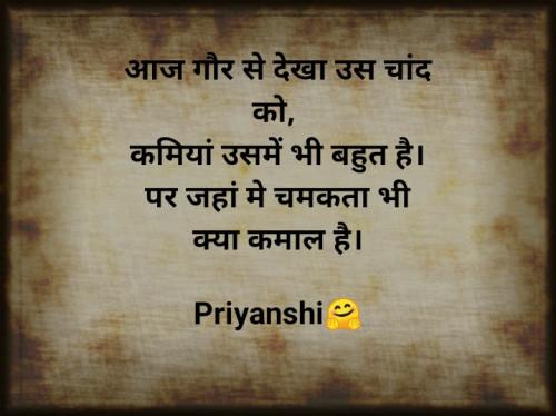 Post by Priyanshi on 21-Mar-2020 10:10pm