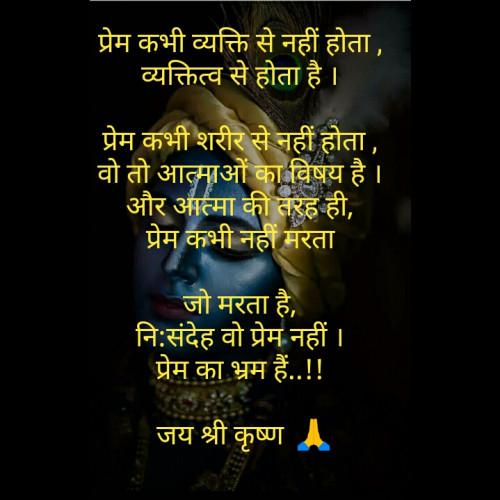 Post by Parmar Geeta on 22-Mar-2020 09:01am