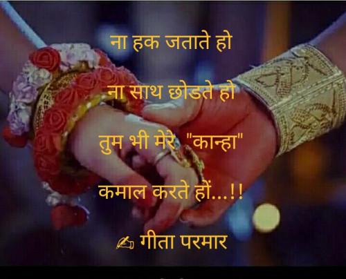 Post by Parmar Geeta on 22-Mar-2020 09:15am