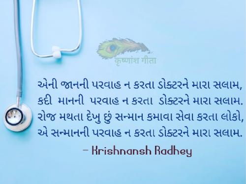 Post by Krishnansh Radhe on 22-Mar-2020 01:35pm