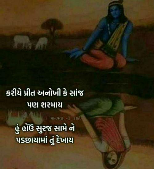 Post by Balkrishna patel on 22-Mar-2020 05:29pm