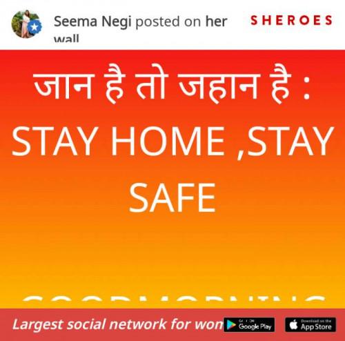 Post by anuradha jain on 22-Mar-2020 06:37pm