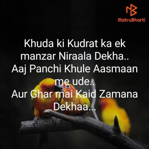 Post by Sangita Behal on 22-Mar-2020 08:12pm