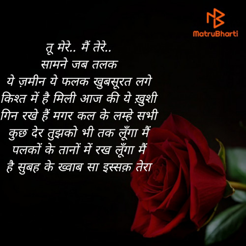 Post by Vaidehi on 22-Mar-2020 08:24pm