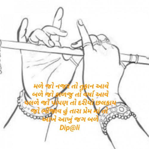 Post by Anami Indian ... Dip@li..., on 23-Mar-2020 08:22am
