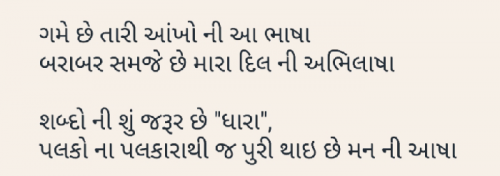 Post by parag parekh on 23-Mar-2020 08:33am