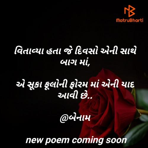 Post by Er Bhargav Joshi બેનામ on 23-Mar-2020 10:26am