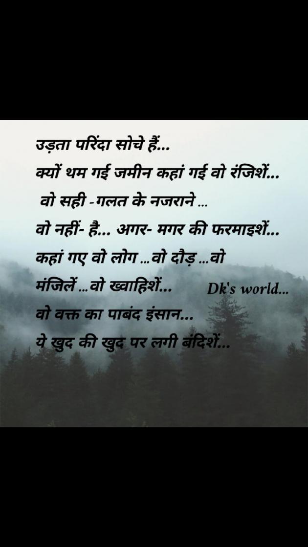 Post by Devesh Sony on 23-Mar-2020 11:34am