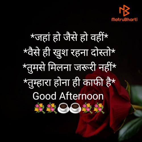 Post by Sangita Behal on 23-Mar-2020 11:59am