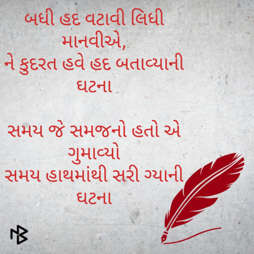 Post by Chahat on 23-Mar-2020 04:08pm