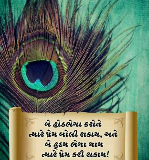 Post by Balkrishna patel on 23-Mar-2020 07:00pm