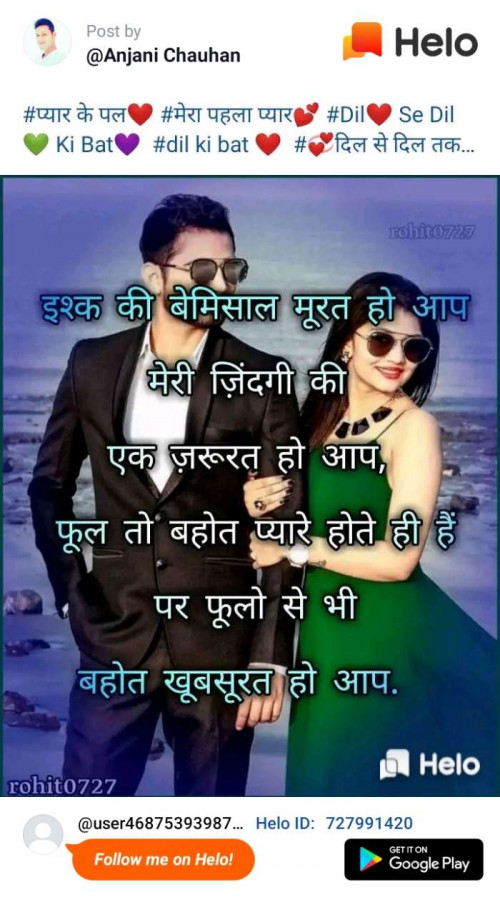 Post by Anoop Parihar on 23-Mar-2020 09:35pm