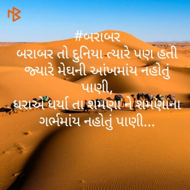 Post by Vaishali Bhoi on 23-Mar-2020 10:08pm