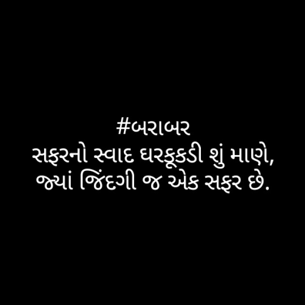Post by Vaishali Bhoi on 23-Mar-2020 10:14pm