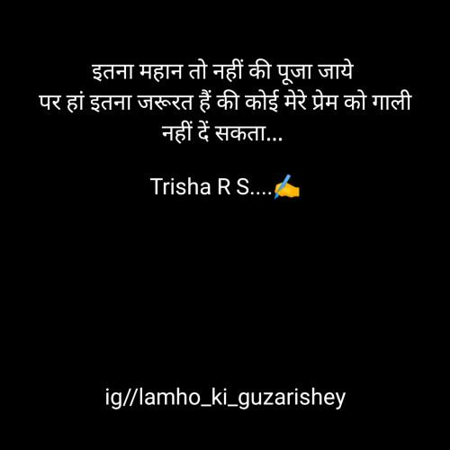 Post by Trisha R S on 23-Mar-2020 10:19pm