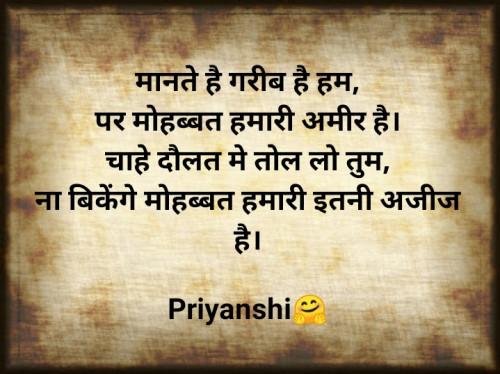 Post by Priyanshi on 24-Mar-2020 07:38am