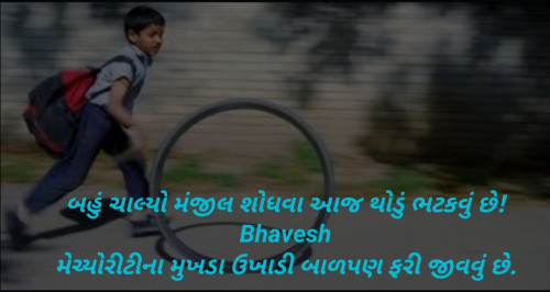 Post by Bhavesh on 24-Mar-2020 07:41am