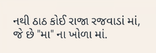 Post by parag parekh on 24-Mar-2020 09:00am