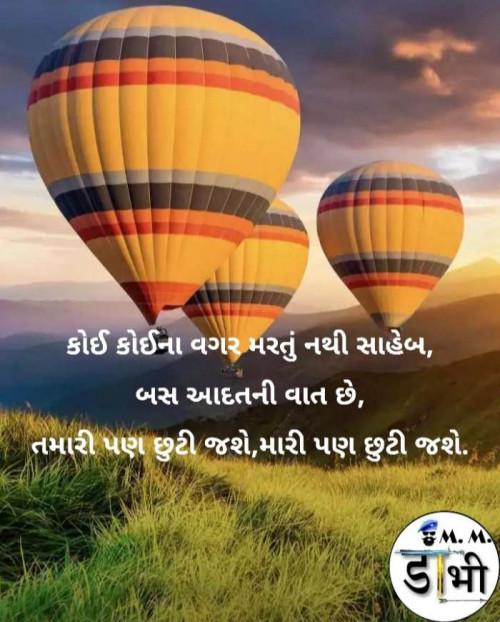 Post by Mehul Dabhi on 24-Mar-2020 11:06am