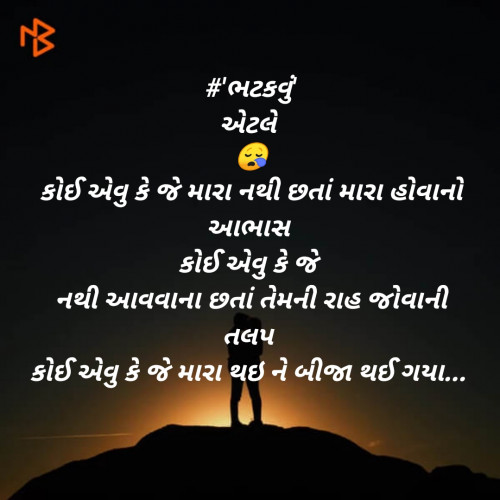 Post by Gujrat police on 24-Mar-2020 02:53pm