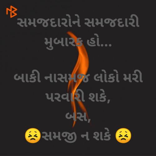 Post by Riddhi Patoliya on 24-Mar-2020 03:45pm