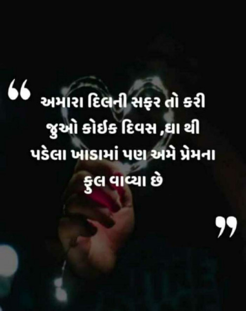 Post by Balkrishna patel on 24-Mar-2020 04:56pm