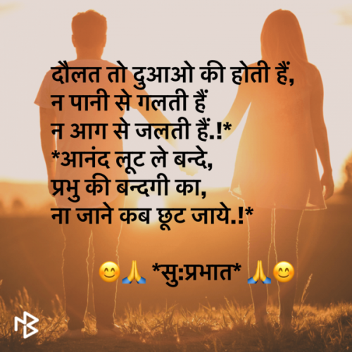 Post by Umakant on 24-Mar-2020 07:51pm