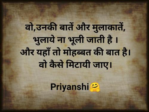 Post by Priyanshi on 25-Mar-2020 07:25am