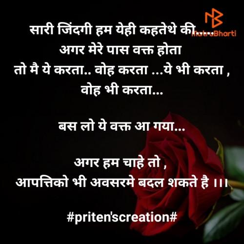 Post by Priten K Shah on 25-Mar-2020 09:59am