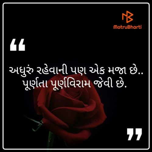 Post by Renuka Desai on 25-Mar-2020 10:14am
