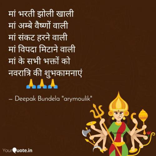 Post by Deepak Bundela AryMoulik on 25-Mar-2020 10:17am