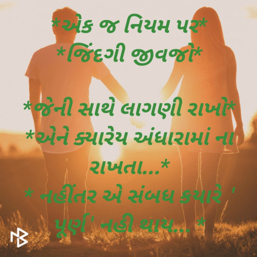 Post by Gujrat police on 25-Mar-2020 03:22pm