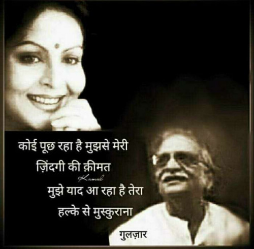 Post by Balkrishna patel on 25-Mar-2020 05:20pm