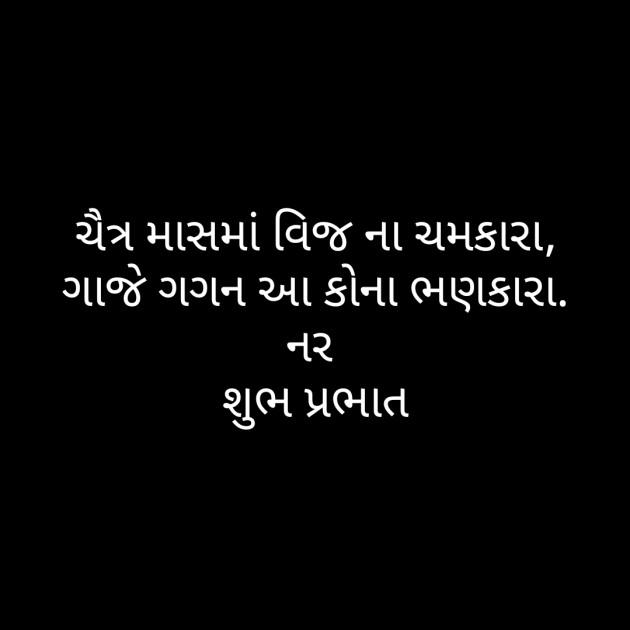 Post by Naranji Jadeja on 26-Mar-2020 07:51am