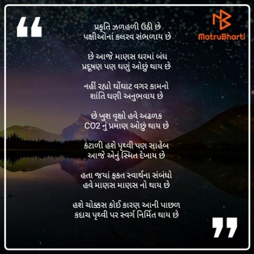 Post by Ashvin Kalsariya on 26-Mar-2020 08:06am